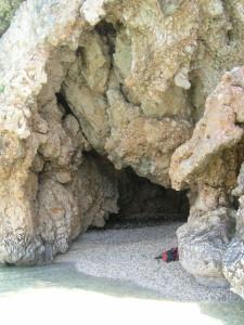 """Jeskyně """"Matiašovica"""""""